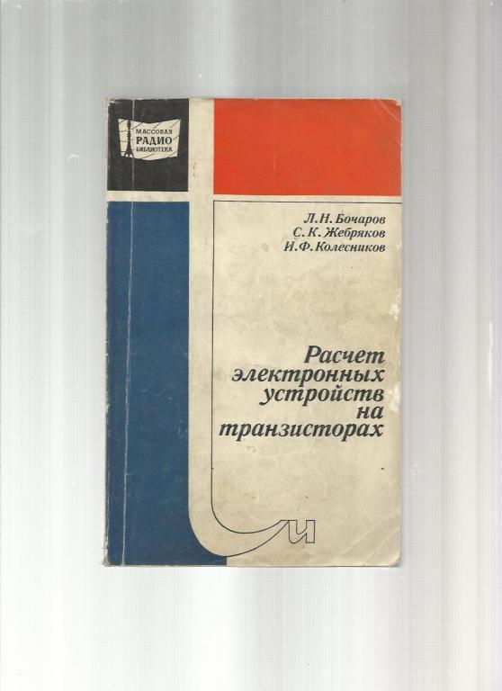 к.с. 1983 решебник колесников